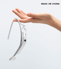 Chinese Google Glass